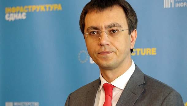 Омелян рассказал, каким будет транспорт в Украине через 12 лет