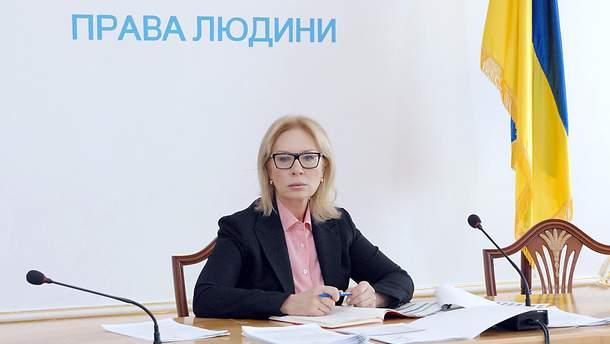 Уполномоченная Верховной Рады по правам человека Людмила Денисова