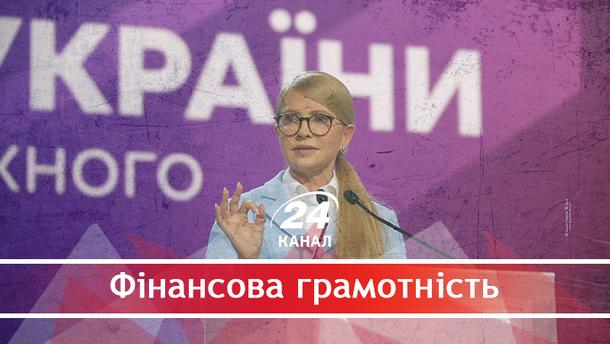 Почему Тимошенко считает, что новый курс и новая прическа помогут ей победить