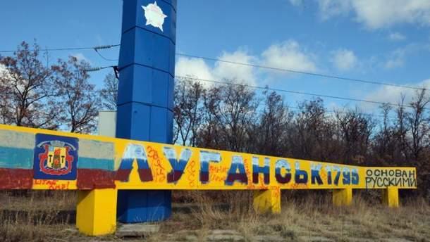 """""""Я никуда отсюда не уеду"""": почему Луганск не хотят покидать"""