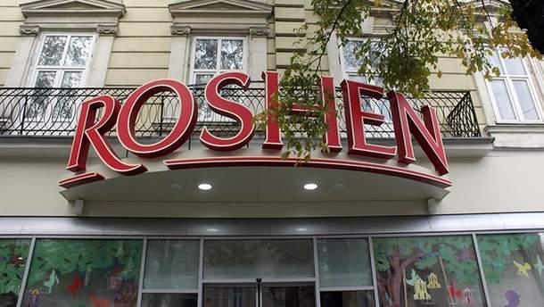 Киевский БКК оштрафовали за имитацию упаковки Roshen