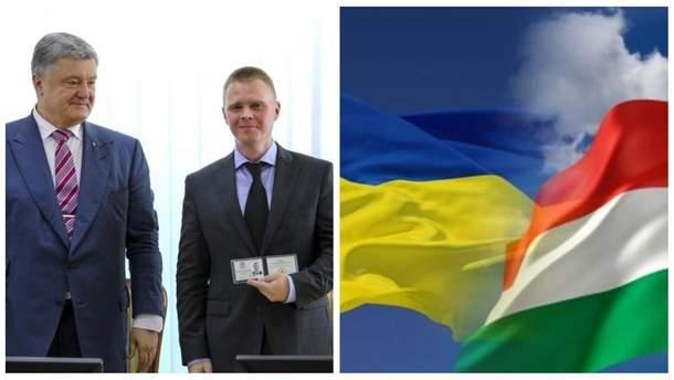 Головні новини 22 червня: новий очільник Донеччини і потепління в українсько-угорських стосунках
