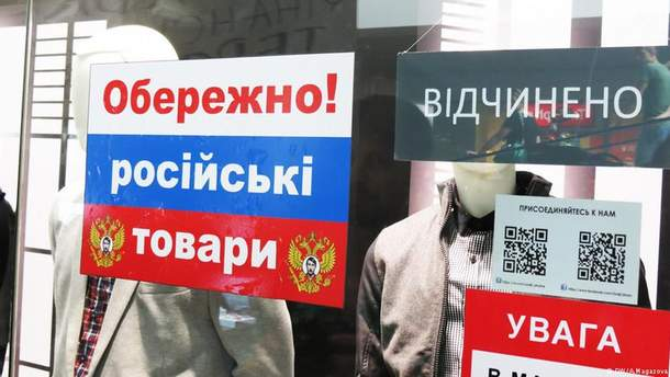 Петро Порошенко розширив антиросійські санкції