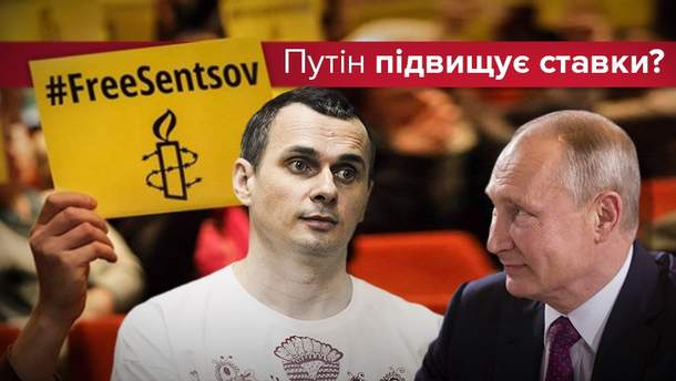 Путін хоче отримати свій бонус в очах Заходу