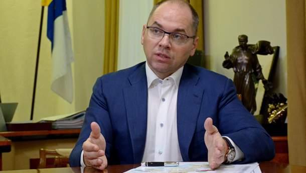Максим Степанов