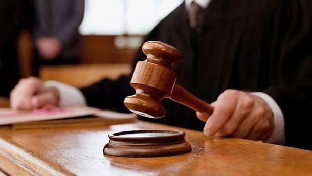 Прослушивание в кабинете судьи