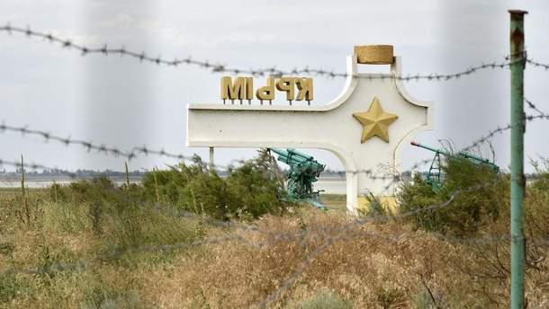 В Bloomberg считают, что Крым – нейтральная территория