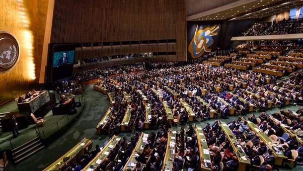 Генеральная Ассамблея ООН одобрила резолюцию о выводе российских войск из Молдовы