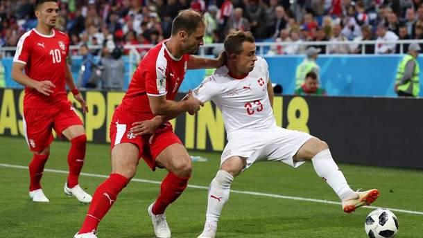 Швейцарія обіграла Сербію