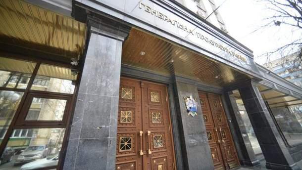 Луценко збирається ліквідувати Департамент спецрозслідувань, що займається справами Майдану, – Найєм
