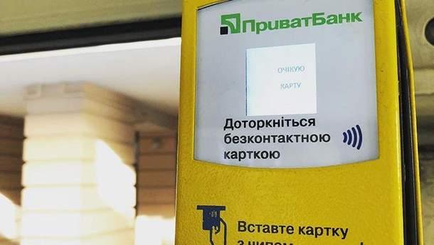 """""""Приватбанк"""" запустил в Украине оплату пальцем"""