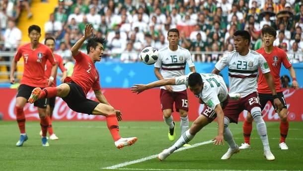 Мексика обыграла Южную Корею на Чемпионате мира