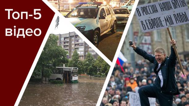 Жахливий потоп у Тернополі та моторошні деталі розстрілу в кафе Києва – топ-5 відео тижня
