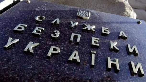 На Кировоградщине СБУ блокировала поставки в Россию сплава, из которого делают ракеты