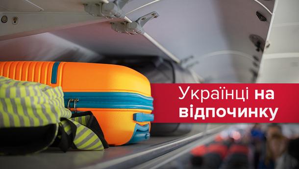 Вдома, за кордоном чи на дачі: як планують відпочивати українці
