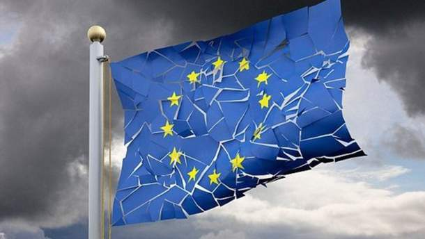 Развал ЕС