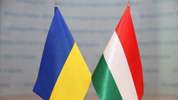 Україні залишилося виконати дві умови висунуті Угорщиною