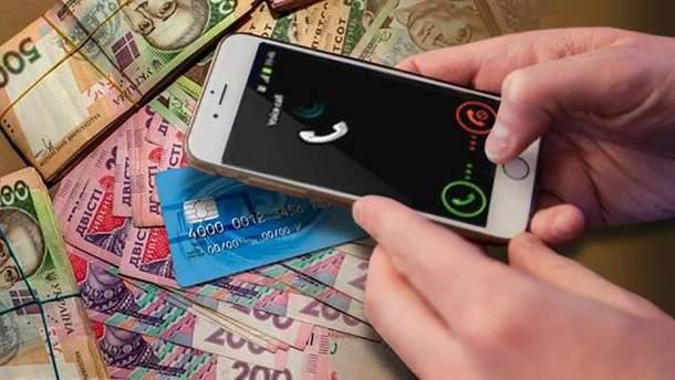 """""""Приватбанк"""" попередив про новий тип шахрайства"""