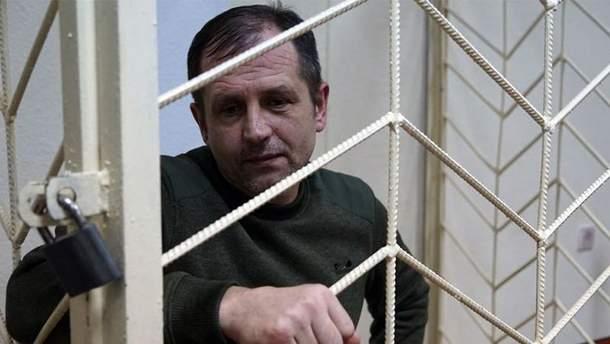 """""""Суд"""" окупованого Криму переніс засідання щодо умовно-дострокового звільнення Балуха"""