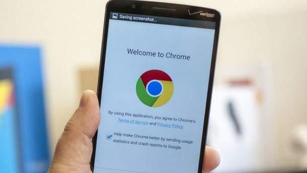 Як користуватись Google Chrome без інтернету
