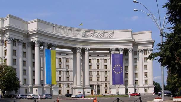 В украинском МИД отреагировали на нападение на лагерь ромов в Львове