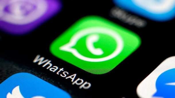 Сообщение в WhatsApp привело к убийству