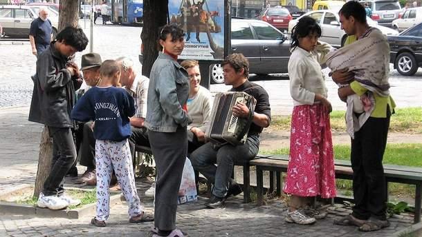 Ромы в Украине (иллюстрация)