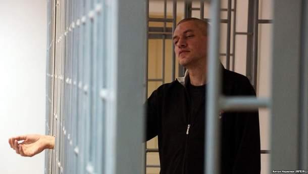 С 8 июня он объявил голодовку и сейчас состояние его здоровья – критическое