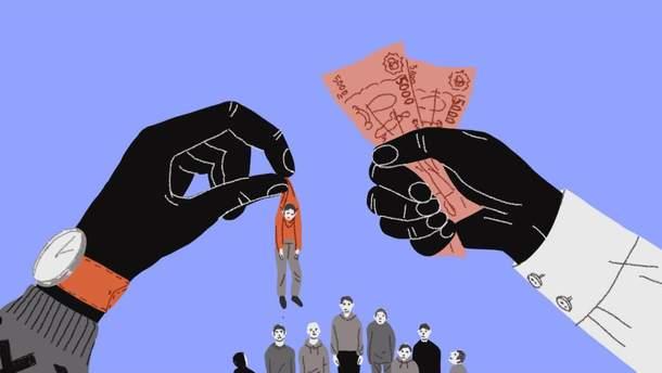 Трудове рабство