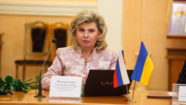 Российская омбудсвумен уже в Украине