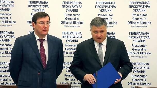 З якою метою Луценко і Аваков підуть на вибори?
