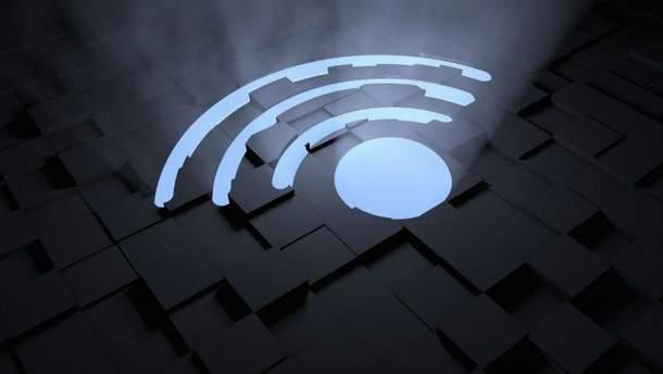 Новый уровень безопасности Wi-Fi