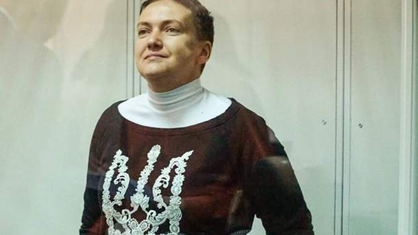 Надежда Савченко
