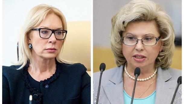 """Денісова попросила Москалькову посприяти у зустрічі з моряками судна """"ЯМК-0041"""""""