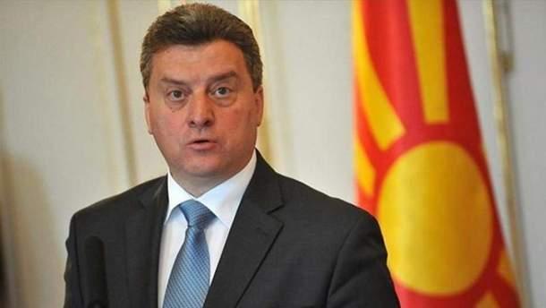 Президент Македонії відмовився підписувати законопроект про перейменування країни