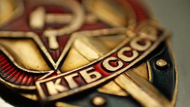В Верховной Раде предлагают освободить от люстрации экс-работников спецслужб СССР