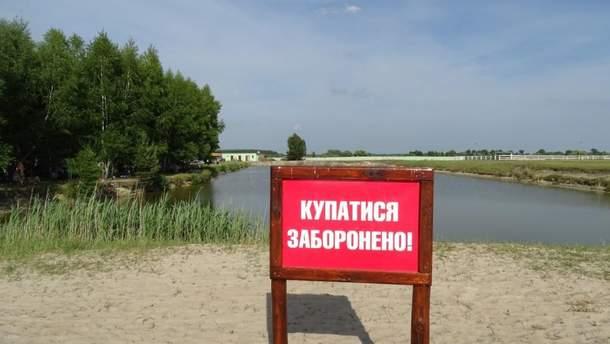 МОЗ оприлюднило назви 96 пляжів України, де небезпечно купатися