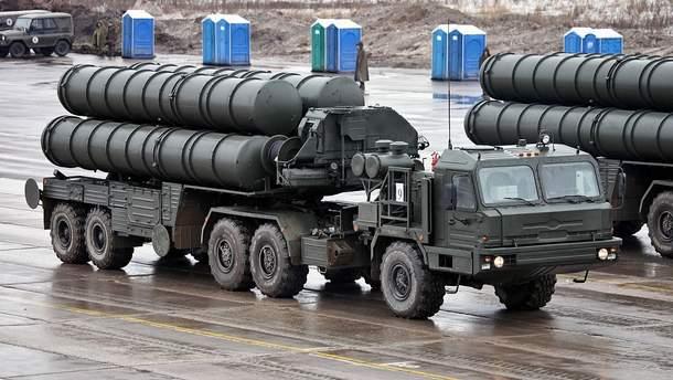 Зенітно-ракетний комплекс С-400