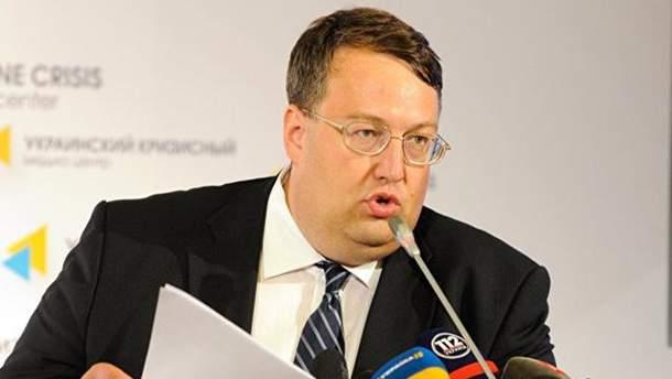 Геращенко считает нападение на ромов во Львове поступком российских спецслужб
