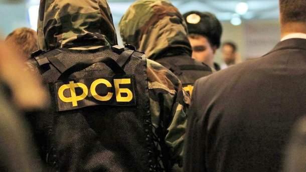 ФСБ Росії складає списки україномовних людей, які живуть в окупованому Донбасі