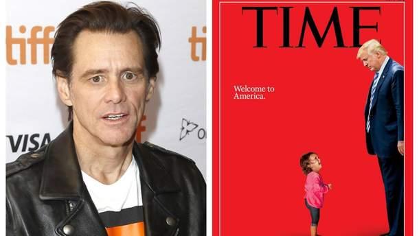 Джим Керри создал свою версию обложки для Time с Трампом