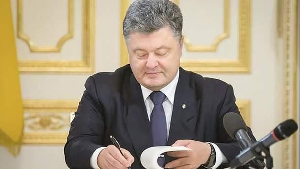 Порошенко підписав закон про зміни до Податкового кодексу