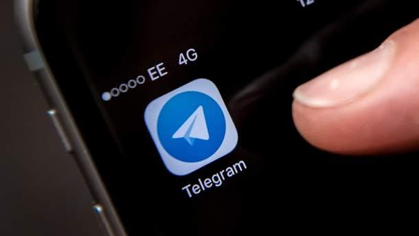 У роботі Telegram масштабний збій