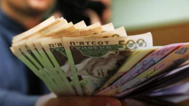 Реальна зарплата в Україні у травні зросла