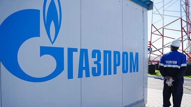 Суд оставил всиле приостановку исполнения решения поспору «Газпрома» с«Нафтогазом»