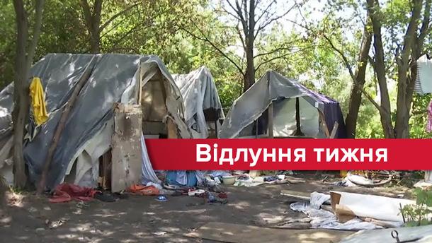 Напад на ромів у Львові  як все сталося та що буде далі 32dd18a013a18