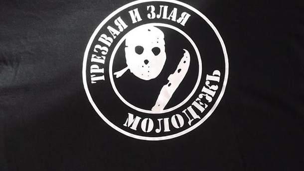 Нападники на табір ромів у Львові назвали себе членами організації