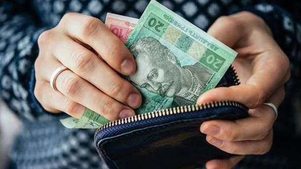 Коли в Україні зросте мінімальна зарплата: міністр назвав умови