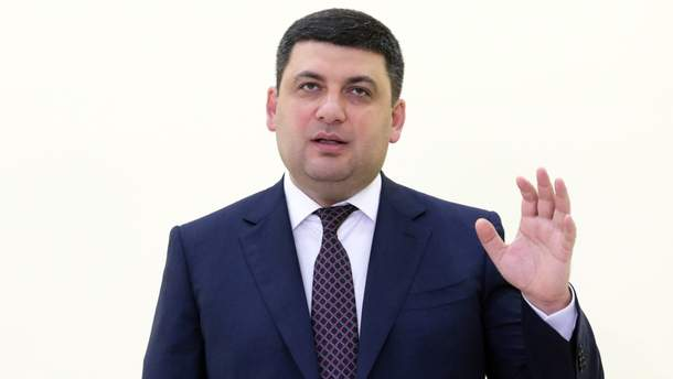 Володимир Гройсман оприлюднив зміни, які варто зробити у Конституції