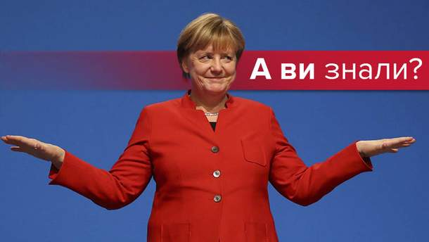 Факты из биографии Меркель